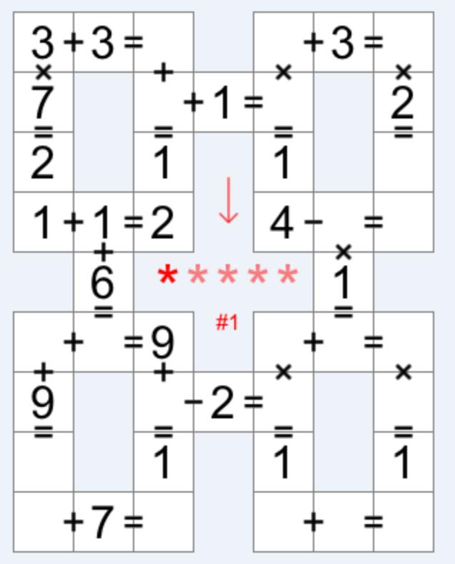Garam Jeu de logique - Aperçu - Niveau 1