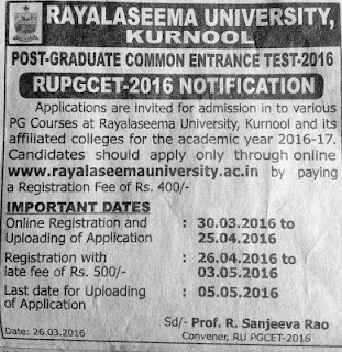 Rayalaseema University PGCET 2016 Apply Online *RUPGCET 2016