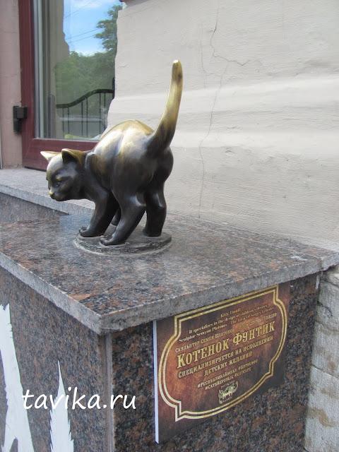 Петербург - краткий путеводитель для семьи с детьми
