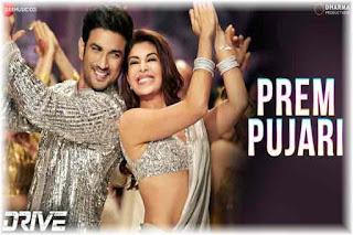 Prem Pujari Lyrics | Drive | Amit Mishra | Akasa Singh Poster