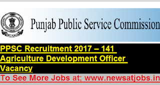 ppsc-agriculture-Assistant -Recruitment