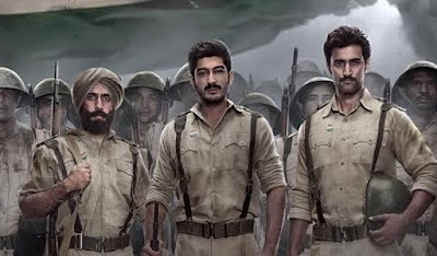 raagdesh-to-screen-at-rashtrapati-bhawan