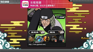 Download Naruto Shippuden Senki v1.17 Fixed 1 Apk