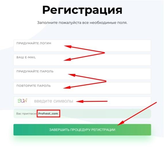 Регистрация в Рестарт GreenInvest 2
