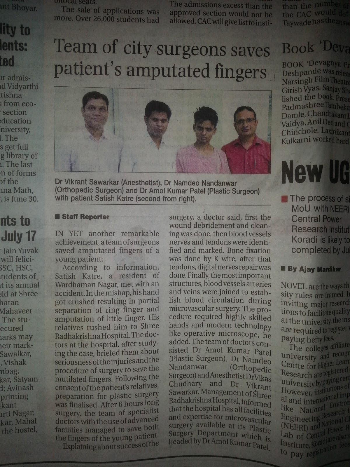 Dr  Amol K Patel, MCh Plastic Surgery