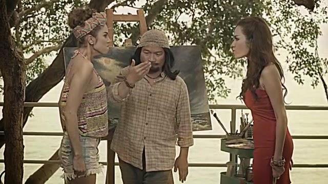 ดูหนัง Tas Rak Asoon - ทาสรักอสูร ชนโรง
