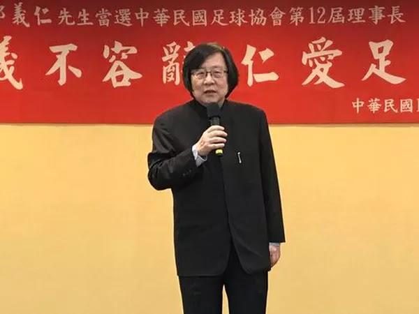 Chiou I-jen elected new head of Taiwan's football association