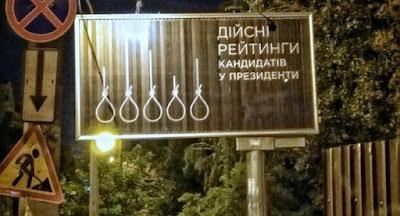 Аваков назвав незаконною політичну рекламу кандидатів в президенти