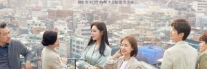 Drama Korea My Unfamiliar Family Subtitle Indonesia Episode 1