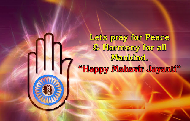 Happy Mahavir Jayanti Images for friend
