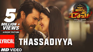 Thassadiyya Song Sownload