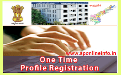 appsc_otpr_one_time_password_registration