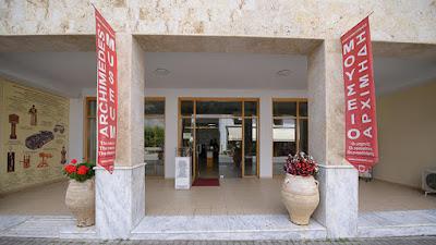 Ελληνικό μουσείο στη λίστα των «καλά κρυμμένων» της Ευρώπης