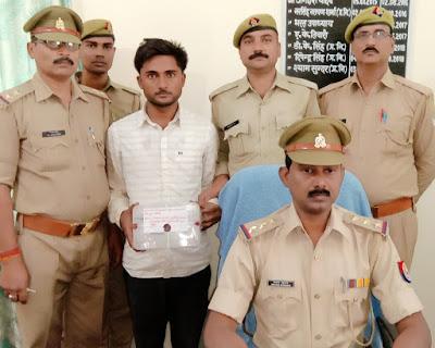 Loot Accuse Arrested Sent Jail Uttar Pradesh