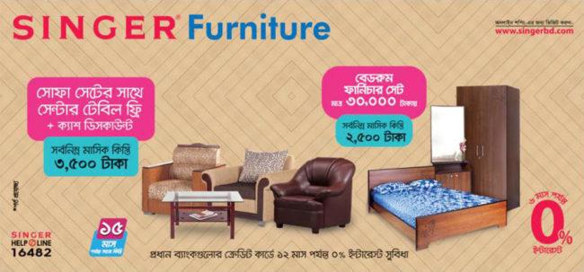 social discount offer on Singer furniture