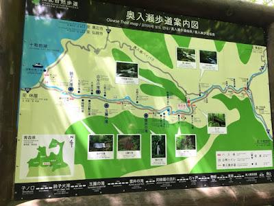石ヶ戸休憩所の奥入瀬渓流案内図