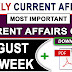 Weekly Current Affairs Quiz: August 3rd Week, 2018