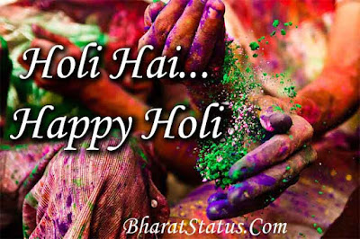 holi images with status in hindi