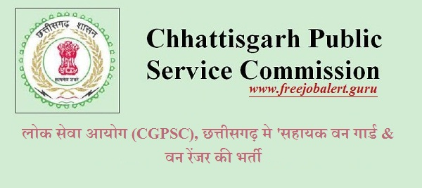 CGPSC Admit Card Download