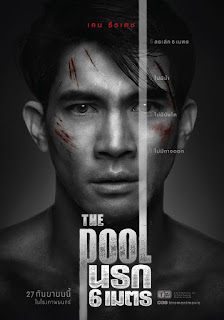 Review film The Pool (2018)