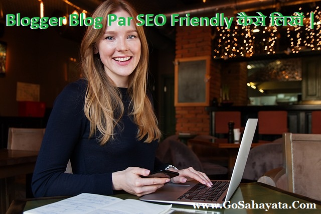 SEO Post Friendly