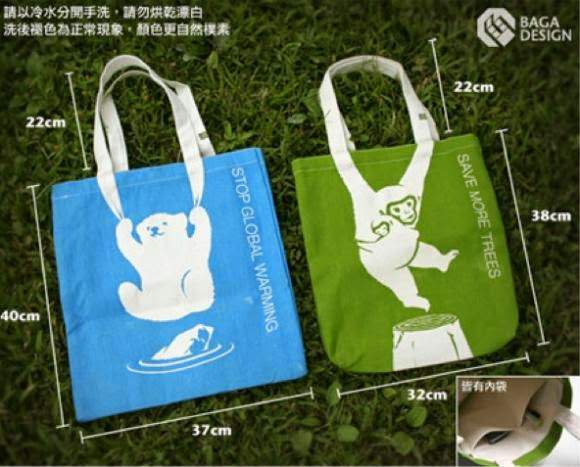 520e31b4906 Creative shopping bag printing ideas | innovative prints on shopping bags |  Hand Bags with attractive prints | Eco friendly bags with illusion prints  ...