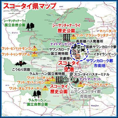 スコータイ県マップ