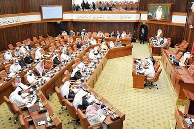 Parlemen Bahrain Serukan Perang Terhadap Iran dan Hizbullat
