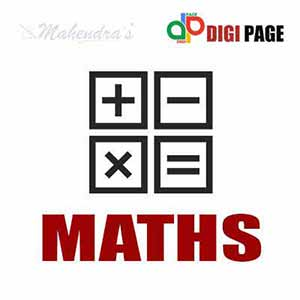 DP | Miscellaneous Question IBPS PO 2017  | 27 - September - 17