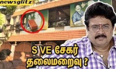 Cops register case against S Ve Shekher | Latest News