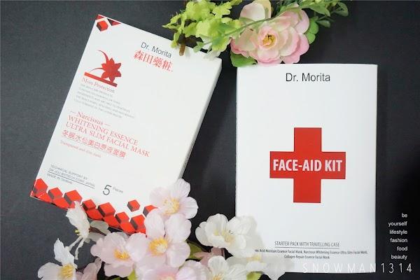 [Review] Dr Morita Facial Mask