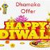 Diwali 2018 Special dhamaka offer for Andhrapradesh and Telangana Prepaid mobile users