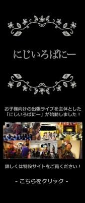 http://nijiirobunny7.blogspot.jp/