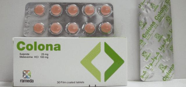 سعر ودواعى إستعمال دواء كولونا Colona لعلاج القولون العصبي