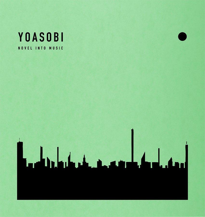 YOASOBI - THE BOOK 2