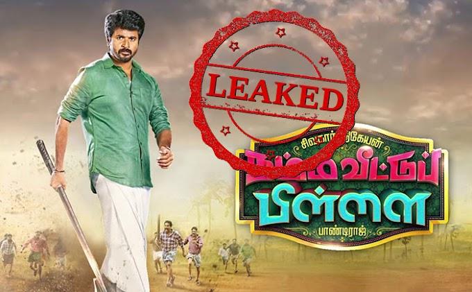 DOWNLOAD and WATCH Namma Veettu Pillai Tamil Full Movie Leaked Online By MovieLeakers 2019