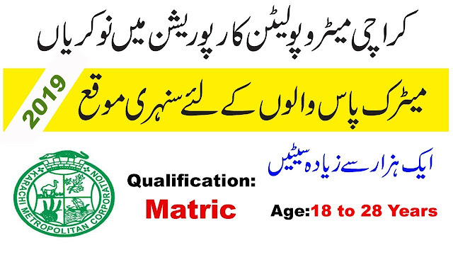 KMC Karachi new jobs 2019 | Karachi Metropolitan corporation jobs | 1100 Vacancies