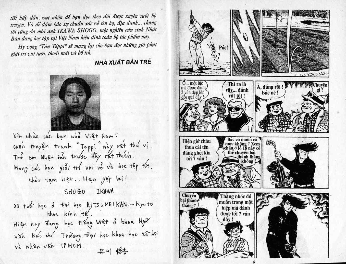 Ashita Tenki ni Naare chapter 5 trang 1