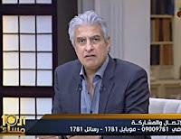 برنامج العاشرة مساء 19-6-2017 مع وائل الإبراشى