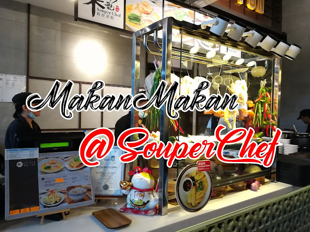 Souper Chef Nasi Ayam Superb @ Queensbay Mall