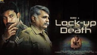 Lock Up Death | New Tamil Short Film 2020 | By Ajai Letchumi