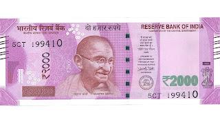 Rs2000 01 - भारतीय रुपया | Indian Rupee