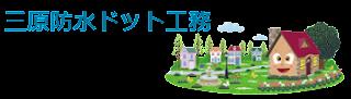 https://www.miharabousui.com/
