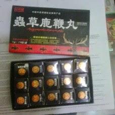 http://www.afongcenter.com/2015/02/tanduk-rusa-obat-kuat-herbal-obat-tahan.html