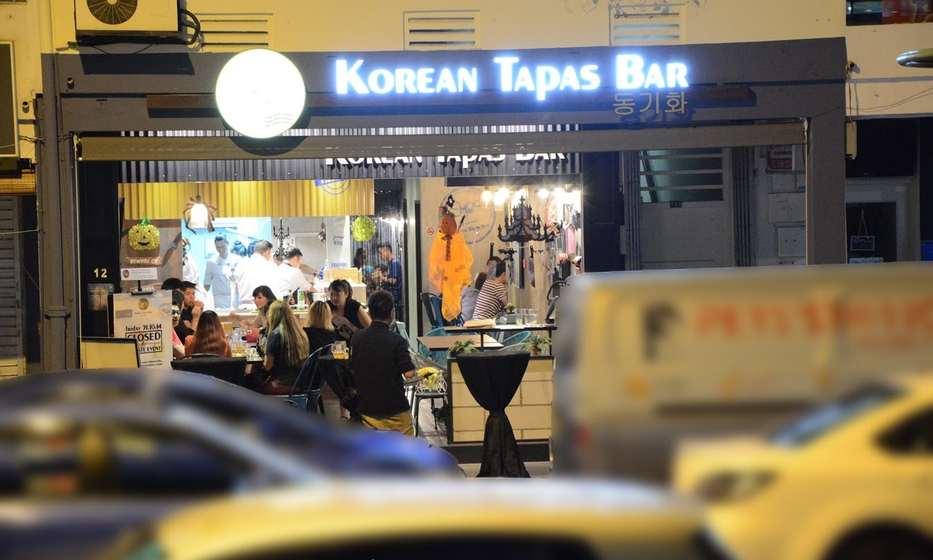 SYNC Korean Tapas Bar (동기화)