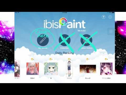 تطبيق Ibis Paint X