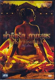 Kamasutra Nights (2008)