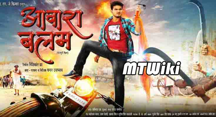 Bhojpuri movie Awara Balam 2018 wiki, full star-cast, Release date, Actor, actress, Song name, photo, poster, trailer, wallpaper