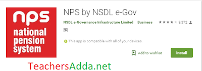 How to Use NPS(CPS) Android App in Mobile