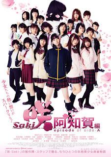 Saki Achiga-hen episode of side-A Live Action Movies (2018)